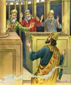 2 Crónicas en la Santa Biblia