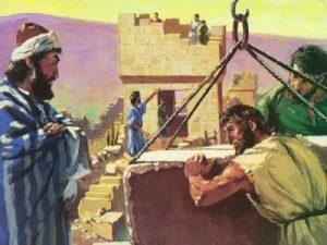 Nehemías - Libro histórico de la Santa Biblia